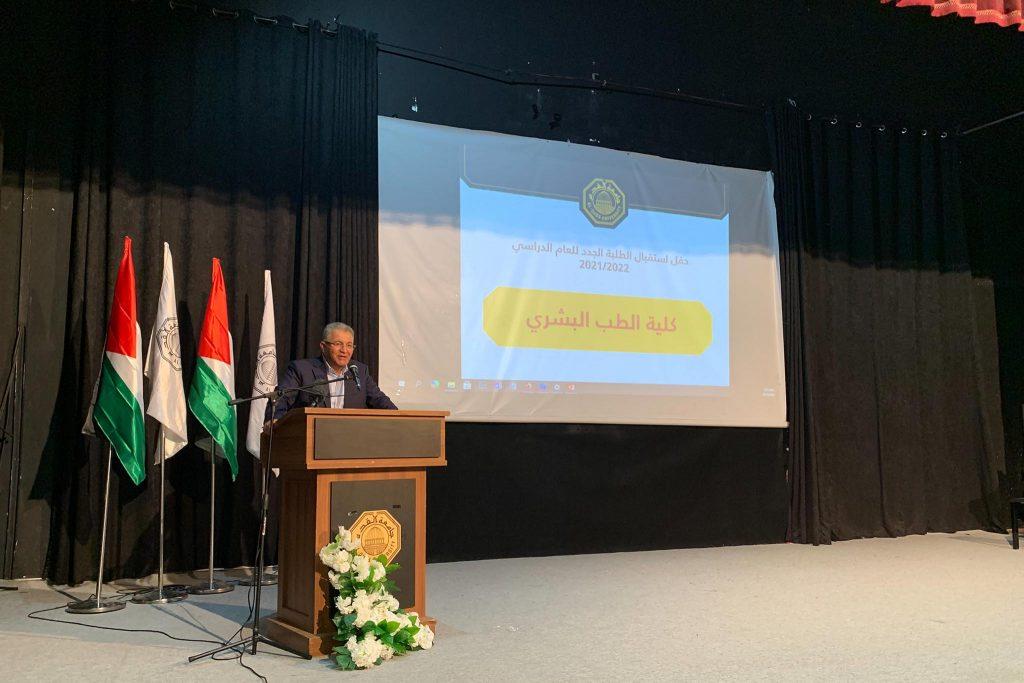 في يومها الأول: جامعة القدس تحتفل باستقبال طلبة الطب البشري الجدد